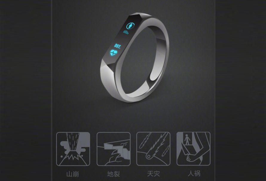 Xiaomi Mi Band 3: ¿un nuevo crowdfunding de Mijia?