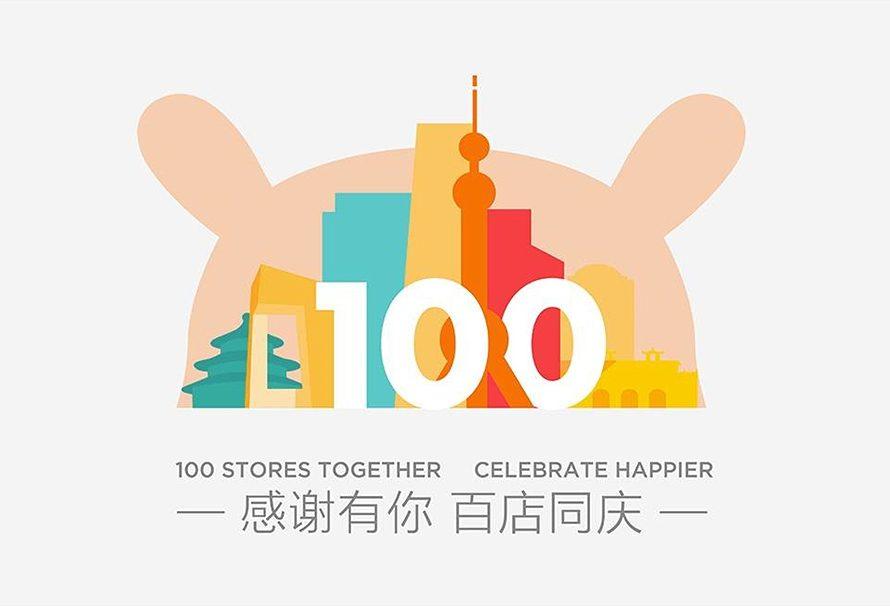Xiaomi abre su tienda física número 100