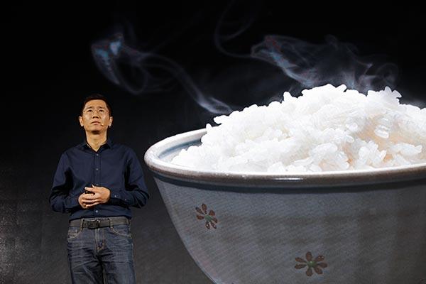 El cofundador de Xiaomi, Liu De, nombrado persona más creativa de 2017