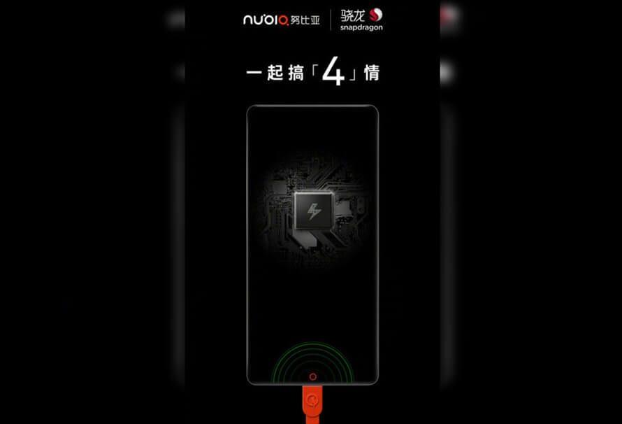 Nubia Z17, el primer móvil en usar Quick Charge 4.0