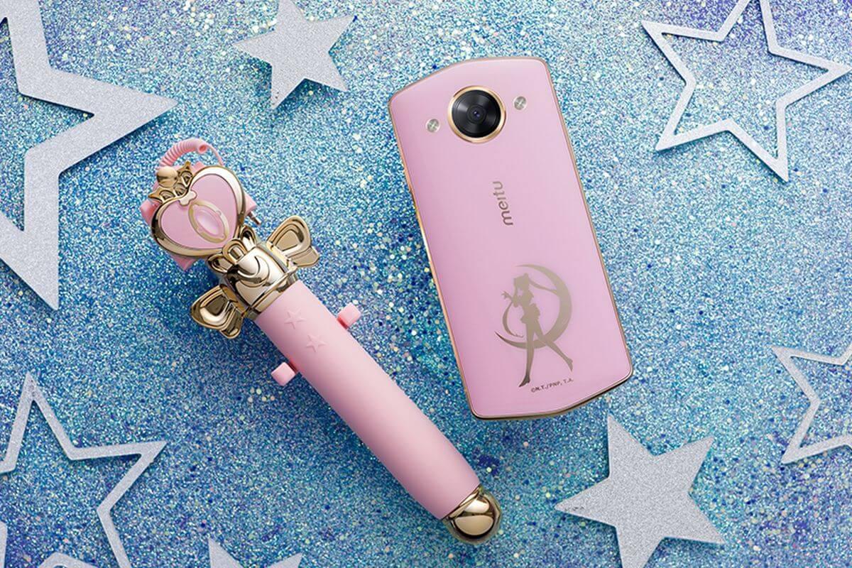 Teléfono Sailor Moon Vaca Mutante