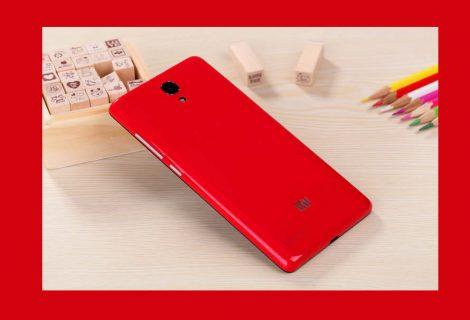 Xiaomi Redmi Note 4X Jindong Special Edition ¡en color rojo!