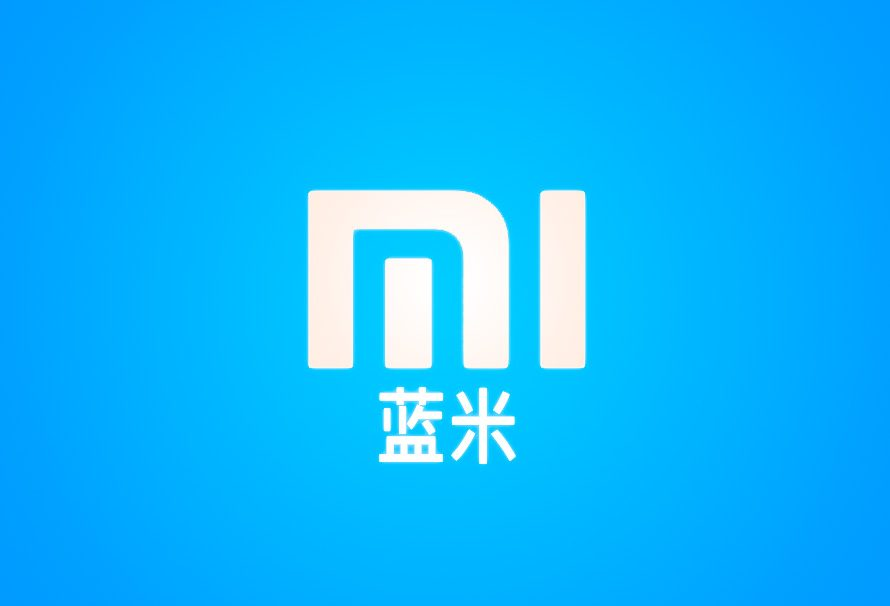 Lanmi será la nueva marca de Xiaomi