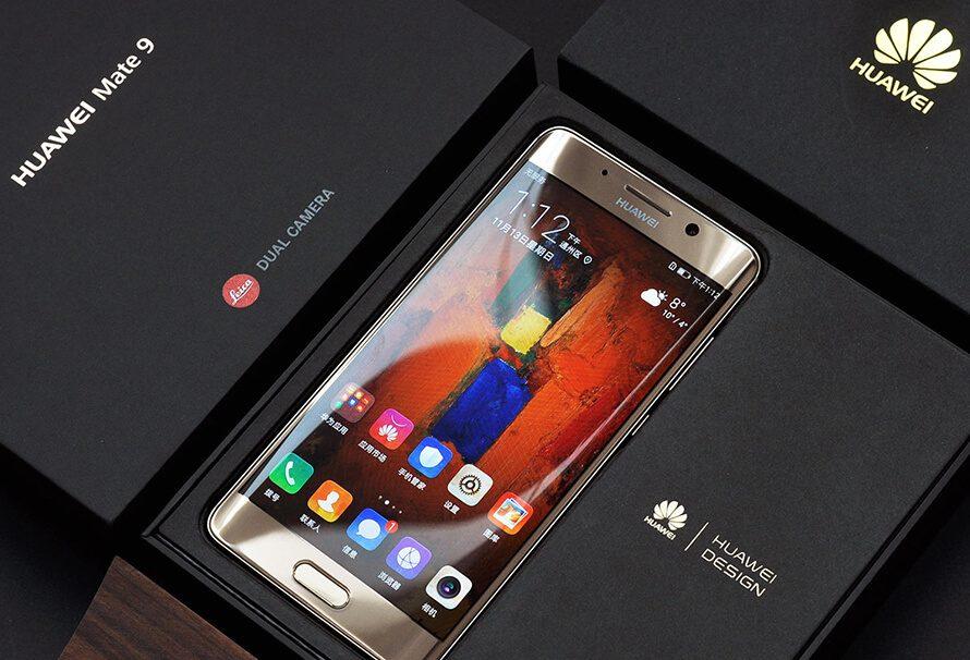 Huawei Mate 10, otro móvil sin marcos y con Kirin 970