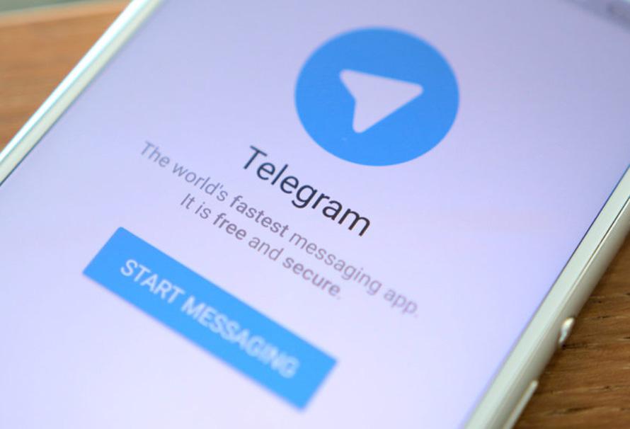 Claves del éxito de Telegram