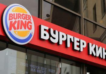 Burger King lanza su propia criptomoneda en Rusia