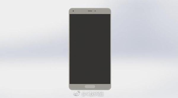 Nuevo Xiaomi Mi6C revelado