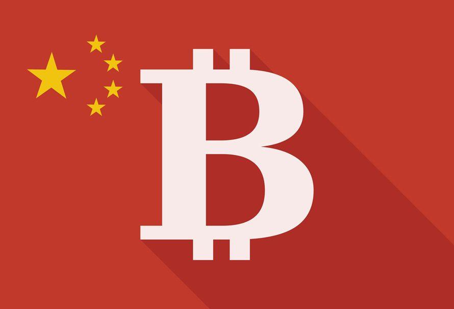 China asesta una duro golpe prohibiendo las ICO