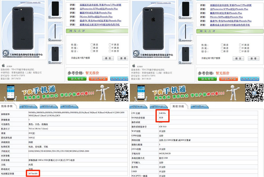 iphone 8 en tenaa