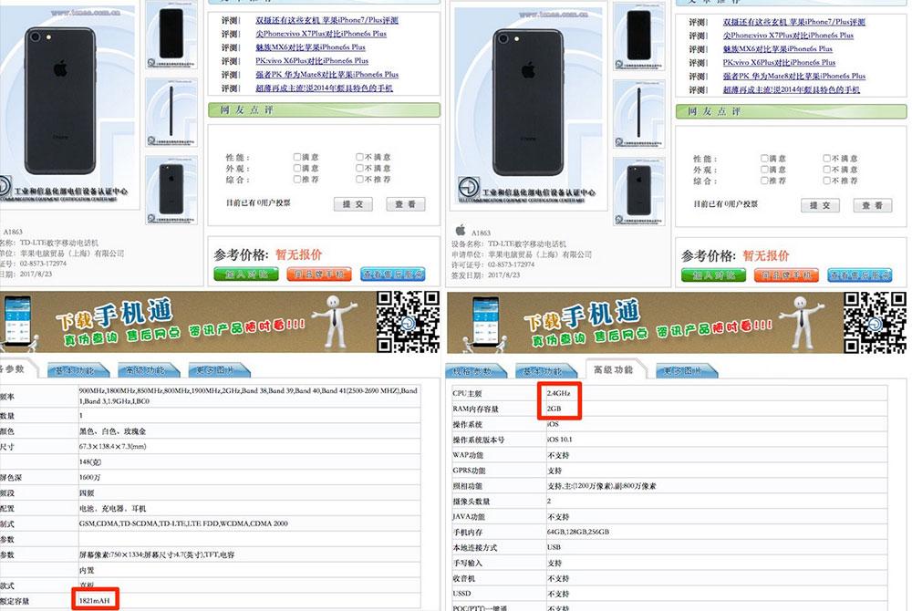 iphone 8 en tenaa