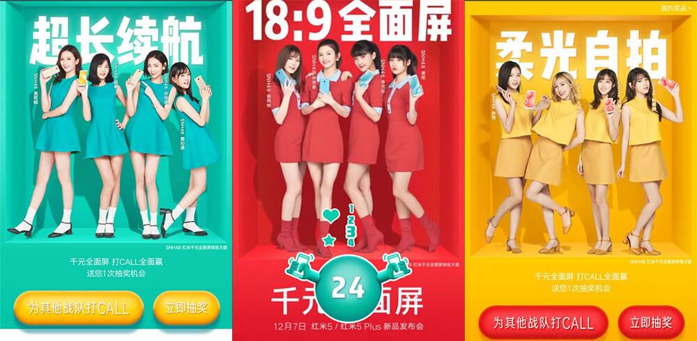 Xiaomi Redmi 5 7 diciembre
