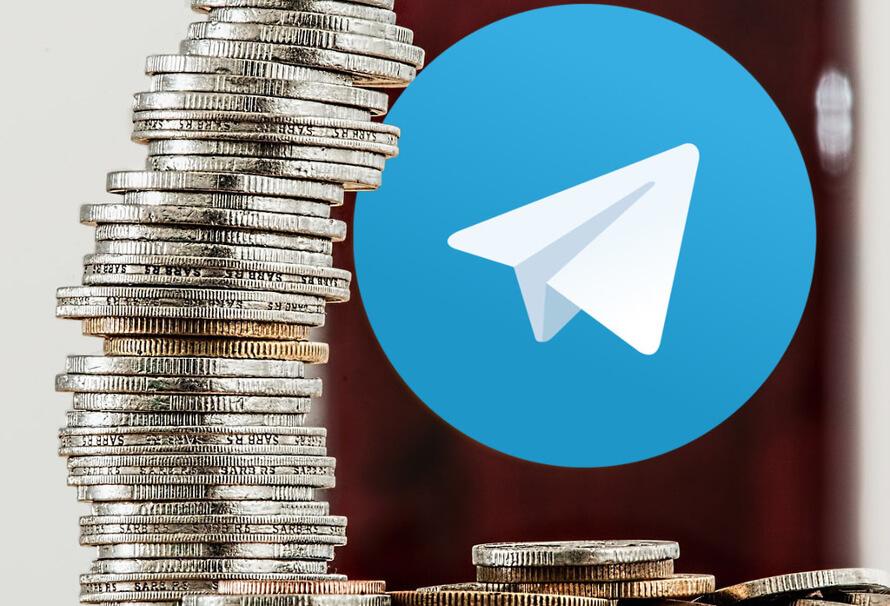 Gram Telegram